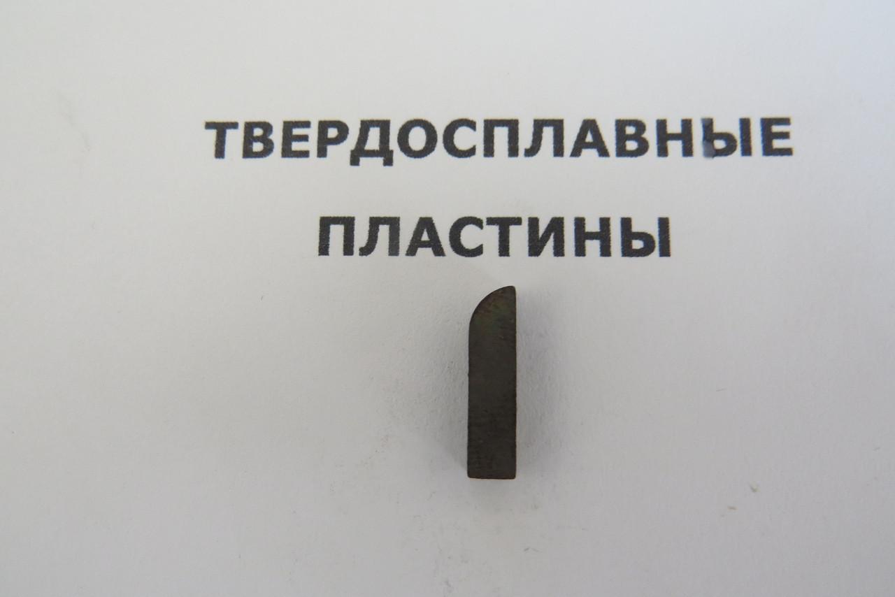 Пластина твердосплавная напайная 47090 Т5К10