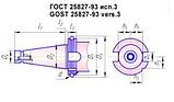 6201-4003-11 Центроискатель индикаторный с хвостовиком 7:24 ИСО45 по DIN 69871-A, фото 2