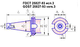 6201-4003-17 Центроискатель индикаторный с хвостовиком 7:24 ИСО45 по DIN 2080, фото 2