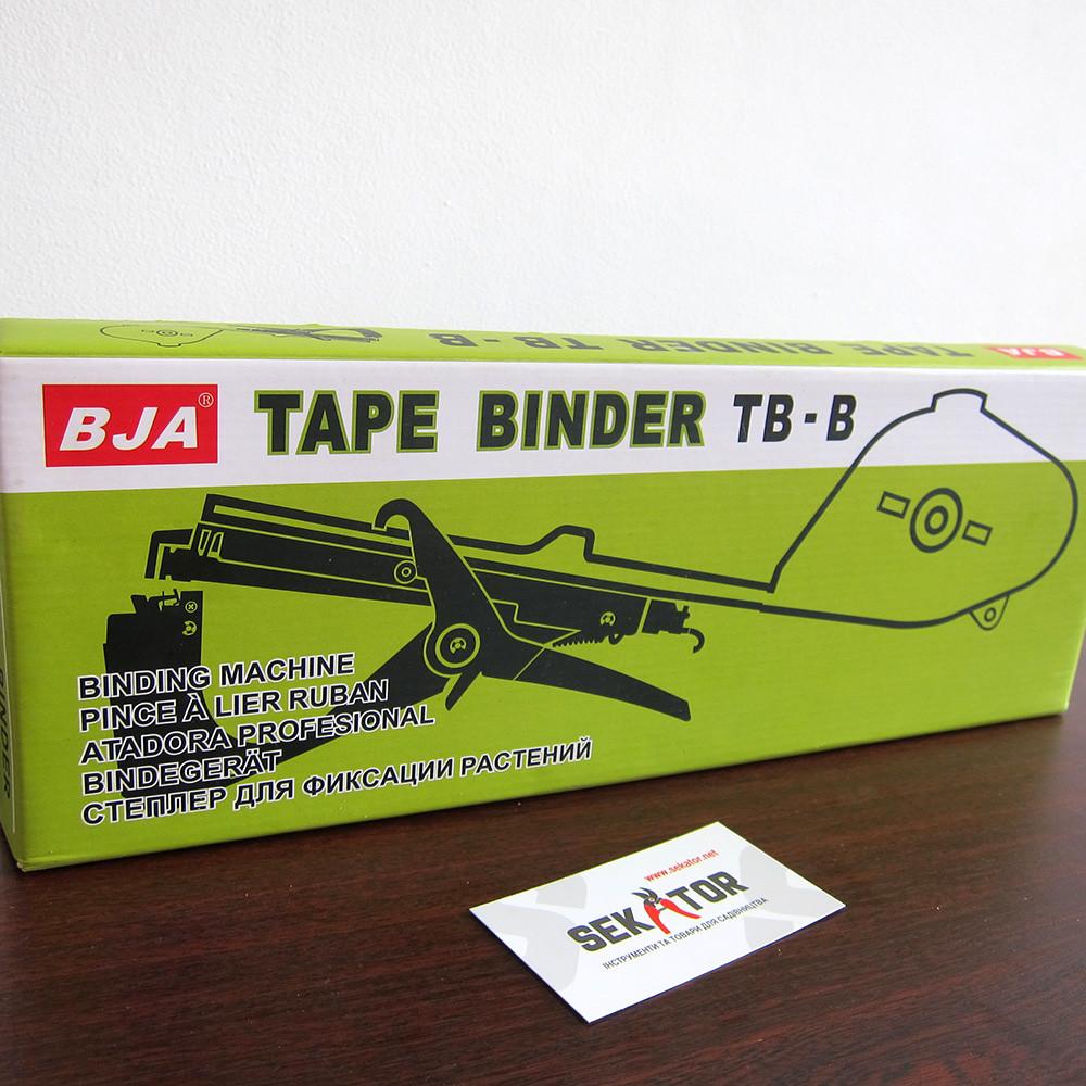 Садовий степлер для підв'язки рослин BJA Tape Binder TB-B (Південна Корея)