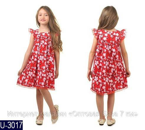 7eb16a305f4 Платье U-3017 (110