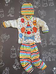 Детский костюм Веселый клоун на 4-6 месяцев