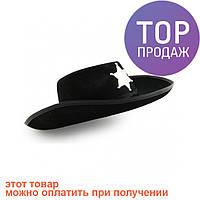 Шляпа Шерифа  / Карнавальные головные уборы