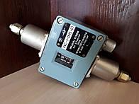Датчик реле разности (перепада) давления РКС-1-ОМ5