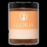 Обертывание антицеллюлитное апельсин в шоколаде Gloria 1000мл