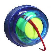PowerBall, Пауэрбол, кистевой тренажер, тренажер для рук, тренажер для кисти