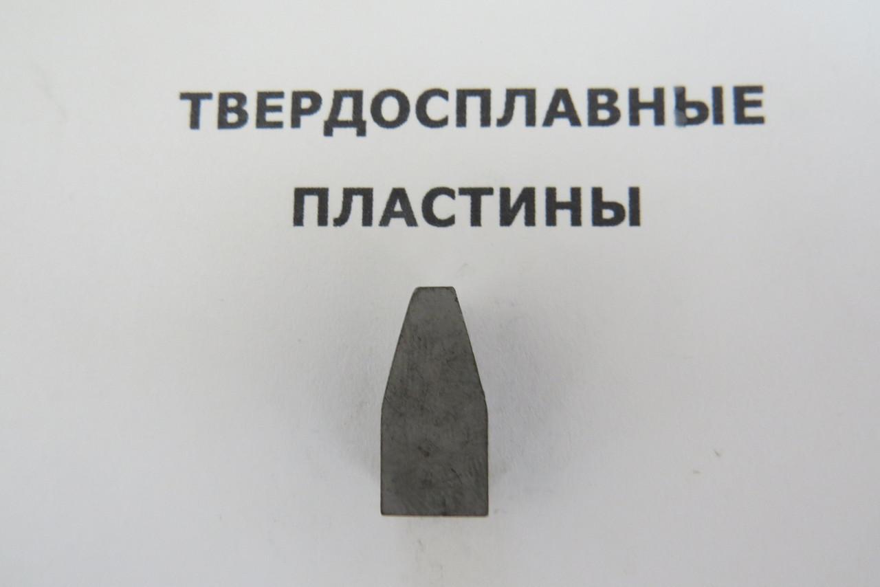 Пластина твердосплавная напайная 48070 ВК8