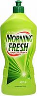 Средство для мытья посуды Morning  fresh, яблоко, 900 мл