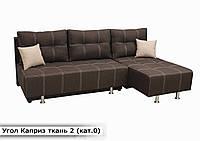 """Угловой диван (трансформер) """"Киприз"""" ткань 2"""