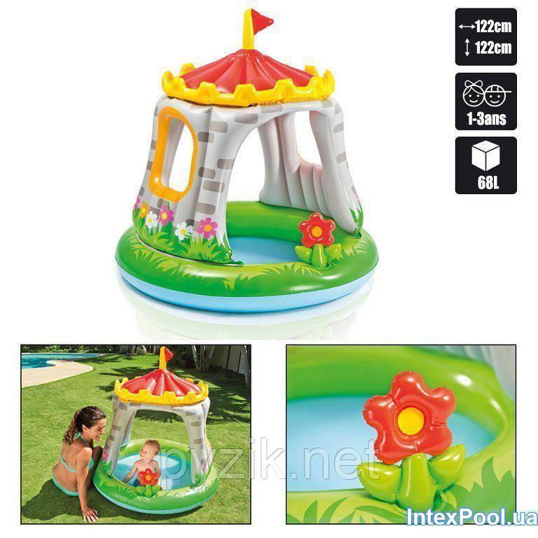 """Детский надувной бассейн Intex """"Королевский замок"""" с навесом, 122 х 122 cм"""