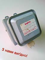 Магнетрон 2M218H SANYO б/у