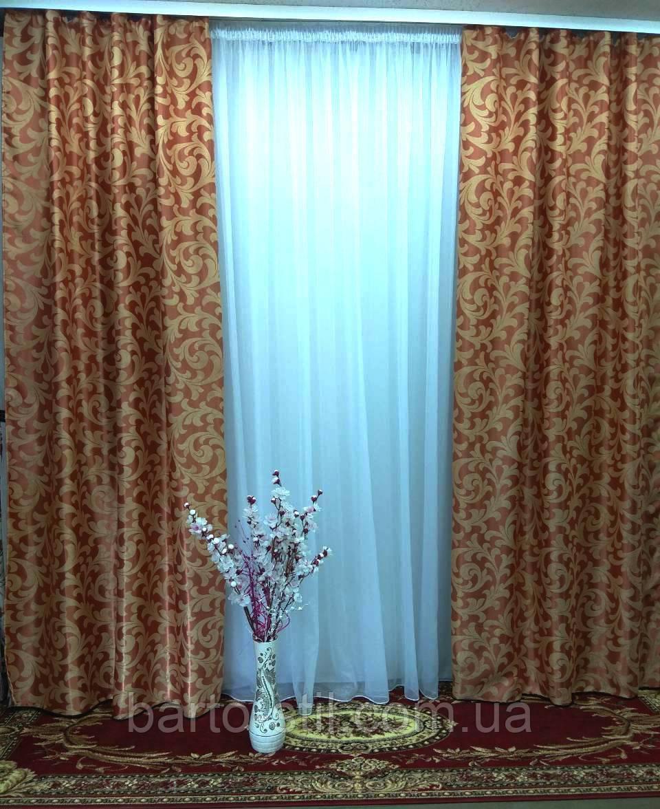 """Готовые шторы """"Катрин"""" из солнцезащитной  ткани блекаут"""