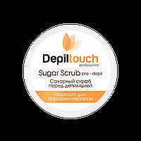 Скраб сахарный перед депиляцией с натуральным медом Depiltouch Professional 250ml
