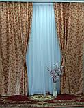 """Готовые шторы """"Катрин"""" из солнцезащитной  ткани блекаут , фото 2"""