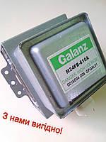 Магнетрон M24FB610A GALANZ б/у