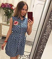 Платье женское ЕЛИС567, фото 1