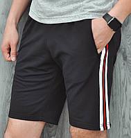 Мужские шорты полоска черные