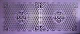 Решетка на батарею - экран №52, фото 5