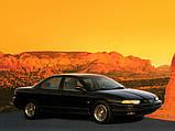 Ворсовые коврики салона Chrysler Vision 1993-1997 VIP ЛЮКС АВТО-ВОРС, фото 10