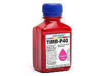 Сублимационные чернила для Epson - Ink-Mate - ТIMB P40, Magenta