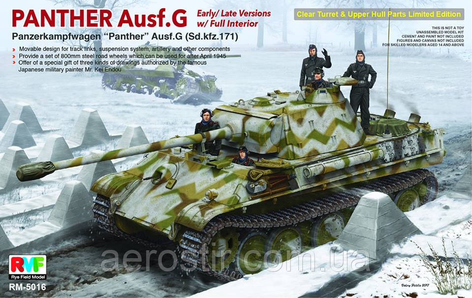 Panther Ausf. G Early/ Late version w/ Full Interior 1/35  Rye Field Model RM-5016