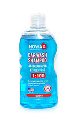 Nowax Car Wash Shampoo Автошампунь концентрат 0,5мл
