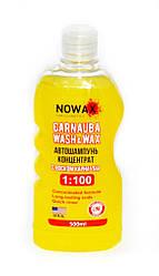 Nowax карнаубский Wash & Wax Автошампунь  концентрат  с воском карнаубы 0,5 мл
