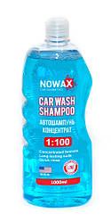 Nowax Car Wash Shampoo Автошампунь  концентрат  1л