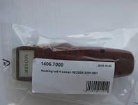 Корпус Moser 1406-7000 красный, фото 1