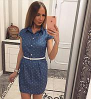 Платье женское ЕЛИС576, фото 1
