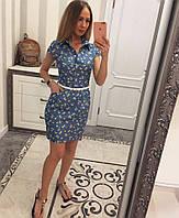 Платье женское ЕЛИС577, фото 1