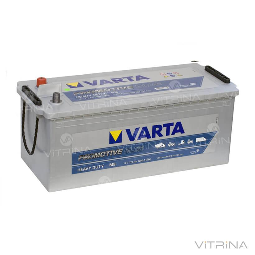 Аккумулятор VARTA PM Blue(M8) 170Ah-12v (513x223x223) с боковыми клеммами | L, EN1000 (Европа)