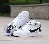 Nike Air Force білі в Украине. Сравнить цены 99ce53225b400