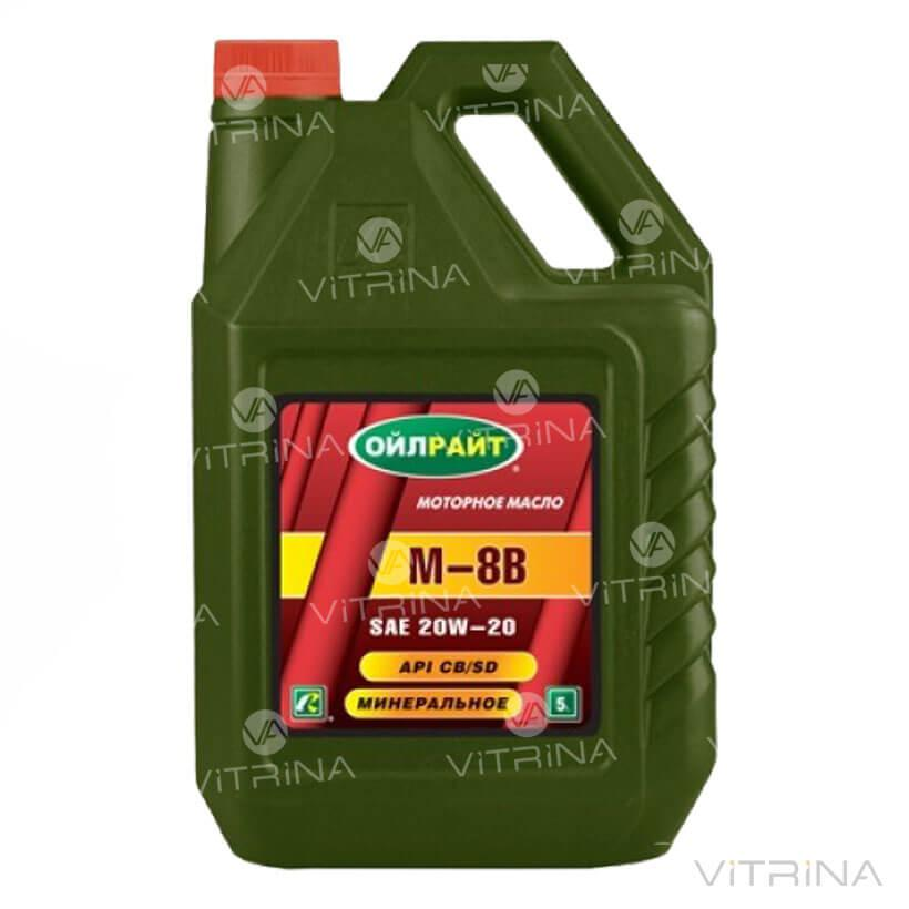 Масло моторное OIL RIGHT М8В 20W-20 SD, CB (2484) 5л | 4107276