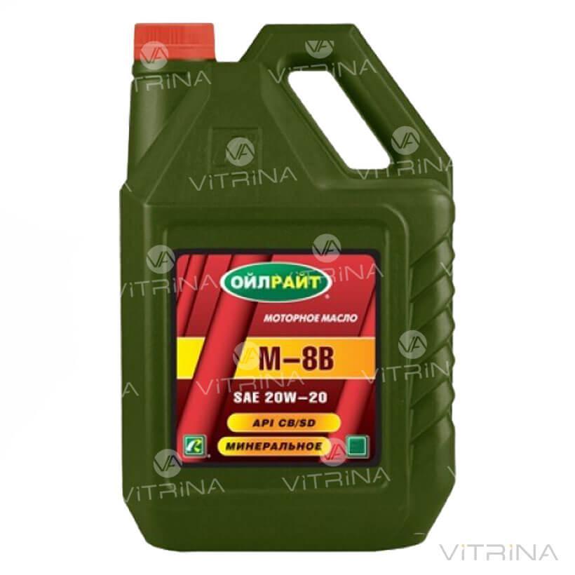 Масло моторное OIL RIGHT М8В 20W-20 SD, CB (2483) 10л | 4107274