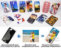 Печать на чехле для Sony Ericsson Xperia Arc S lt18i (Cиликон/TPU)
