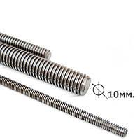 Метрическая шпилька 10х1000мм (1шт.)