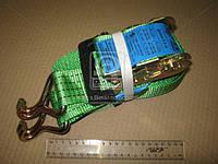 Стяжка груза 2t. 50mm.x10m.(0.5+9.5) евро ручка (пр-во Armer)