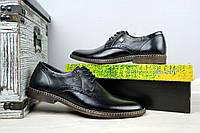 Скидки на Мужская обувь zara Timberland в Украине. Сравнить цены ... 6e1ac029f52