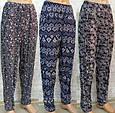 Штаны, брюки, султанки галифе женские, летние ПОЛУБАТАЛ, фото 2