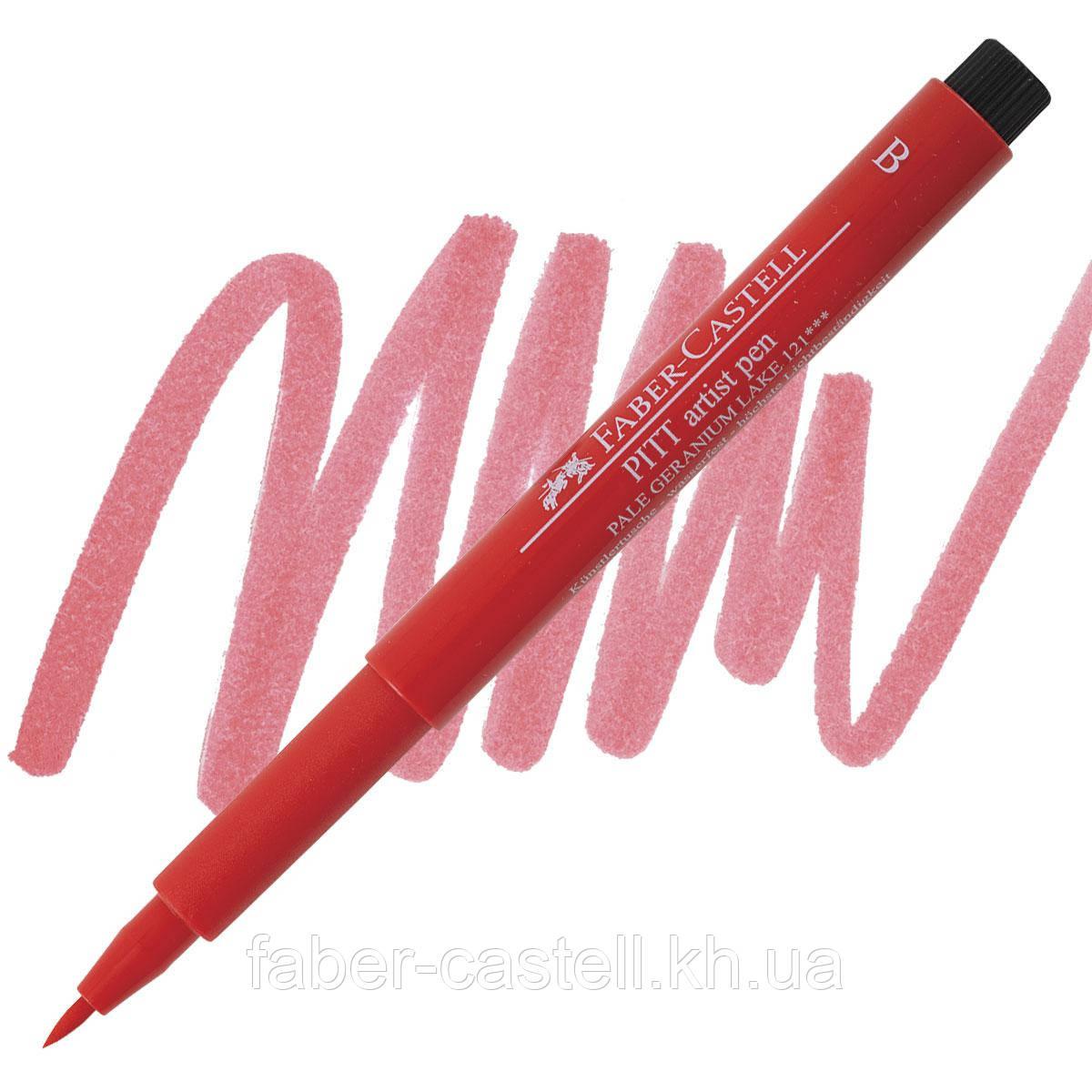 "Ручка-кисточка капиллярная Faber - Castell PITT® ARTIST PEN ""BRUSH"" №121 бледно-розовая герань, 167421"