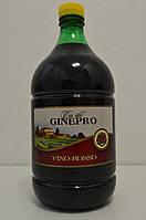 Вино красное сухое Ginepro 5 литров Италия