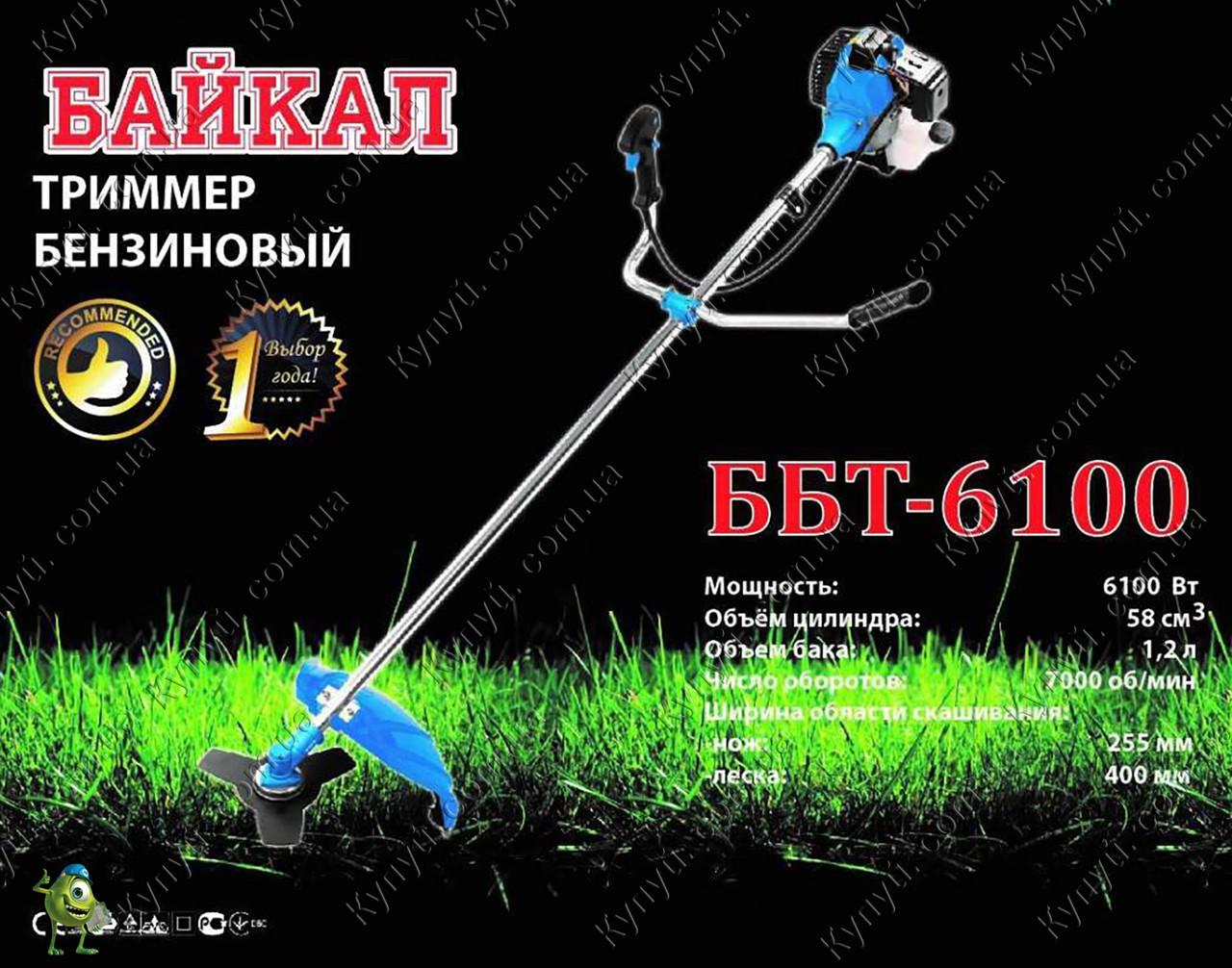 Мотокоса Байкал ББТ-6100 1 нож, 1 катушка