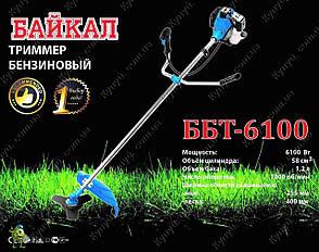 Мотокоса Байкал ББТ-6100 1 нож, 1 катушка, фото 2