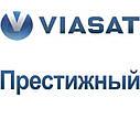 """Viasat Престижный акционный """" Зимова пропозиція -33%"""", фото 2"""