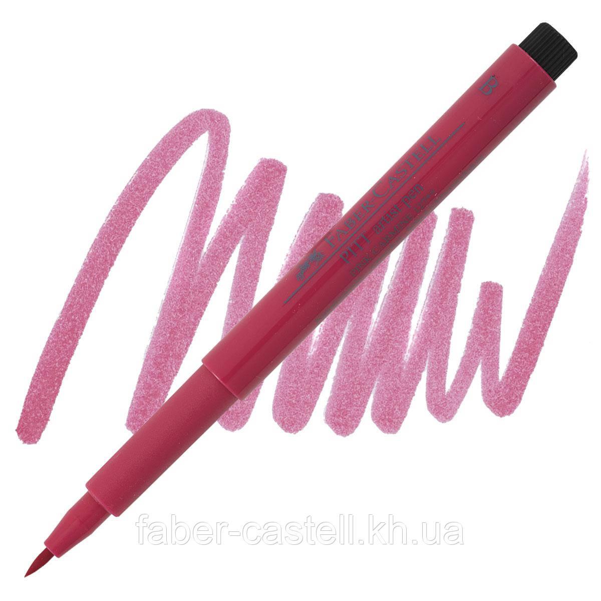 "Ручка-кисточка капиллярная Faber - Castell PITT® ARTIST PEN ""BRUSH"" №127 розовый кармин, 167427"