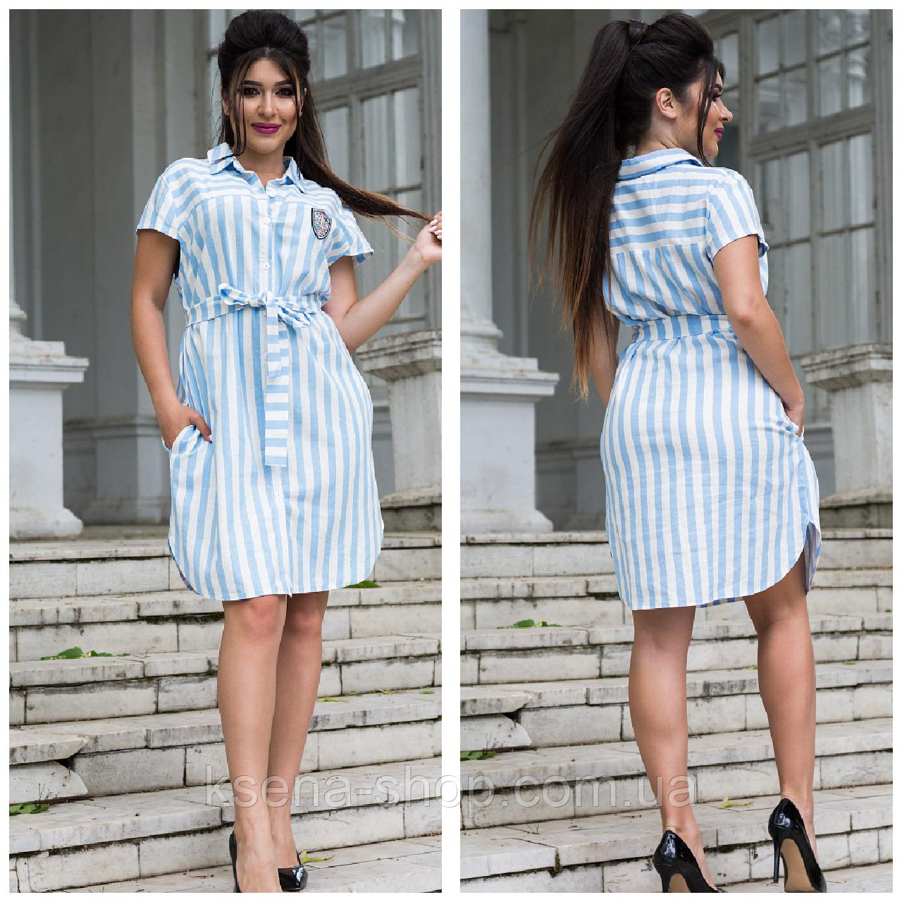 ebdd952913c Купить Женское платье-рубашка в полоску в Одессе от компании ...