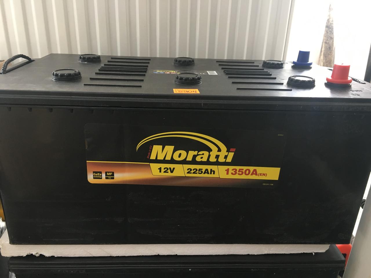 Аккумулятор MORATTI  225 Ah (3)