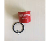 Фільтр паливний 49660 Manitou