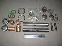 Шкворень в комплекте (полный на а/м) ГАЗ 53,3307 Р1 (D 30.1) (с подшипниками) . 3307-3000100-01Р1